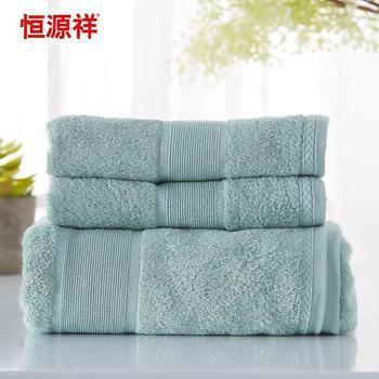 恒源祥 竹纤维浴巾三件套 毛巾110g 浴巾400g