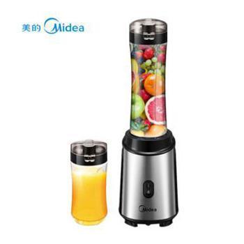 美的/Midea 便捷双杯 小巧时尚 可携带 迷你料理机 家用多功能小型搅拌机 MJ--WBL2501A