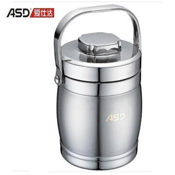 爱仕达/ASD N1615G保温提锅 304不锈钢3层组合保温桶 学生保温饭盒 1.5L