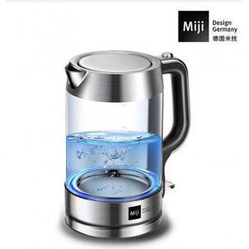 Miji/德国米技 HK-3301 1.8L肖特玻璃 高硼硅玻璃电热水壶烧水壶