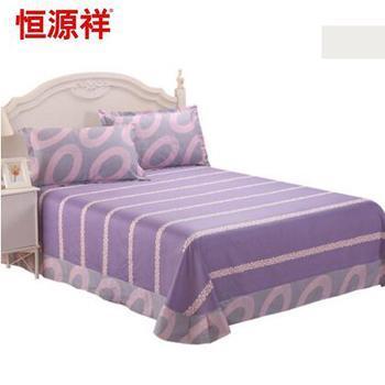恒源祥家纺畅想思维B全棉双人床单件纯棉格子花边圆角245cm*250cm适用:1.8m、2m床