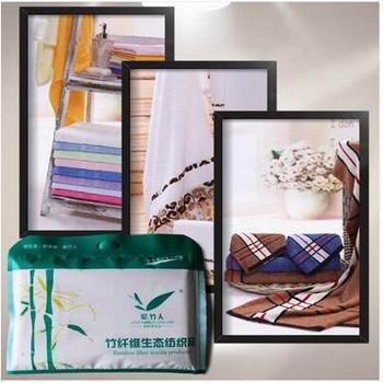 爱竹人 单条条缎装浴巾 竹纤维毛巾 规格:70cm×140cm 克重:条缎360g