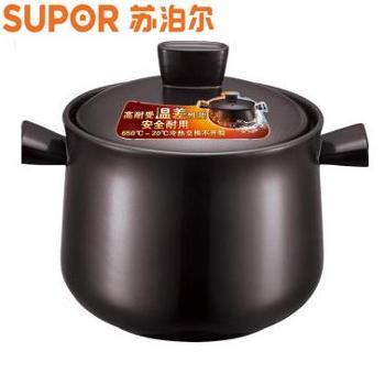 苏泊尔/SUPORTB60A1陶瓷砂锅6.0L