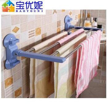 宝优妮 DQ1611-C+DQYQ01四杆免打孔吸盘毛巾置物架 不锈钢管材材质