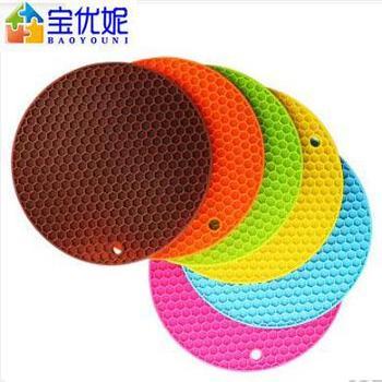 宝优妮 DQ9042-1 圆形 加厚硅胶 隔热垫 餐垫 杯垫 6只装 颜色随机