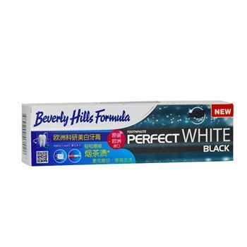 比华利山活性炭牙膏 100g爱尔兰进口 5002575