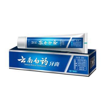 云南白药 留兰香型 牙膏 180克