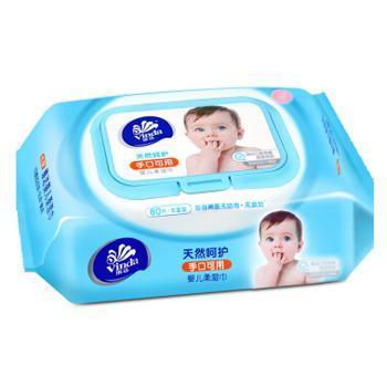 维达 婴儿手口可用湿纸巾80片 VW2004