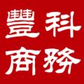丰科享域生活馆