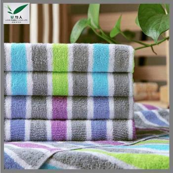 爱竹人 爱竹人双条条纹毛巾(软盒)30cm×60cm 80g