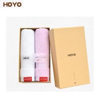 HOYO抗菌毛巾情侣两件套 牛皮纸礼盒毛巾2条装 100%棉 95g 7255