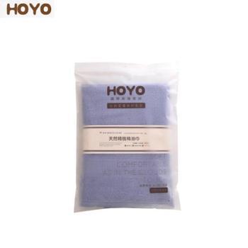 HOYO臻品长绒棉浴巾单条装 磨砂袋浴巾单条装 340g