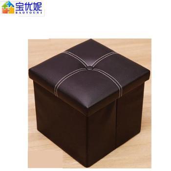 宝优妮家用皮革多功能折叠储物收纳凳子棕色DQ9084-10