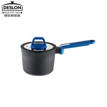 德世朗 蓝鲨铝合金不粘奶锅 16cm DFS-M116