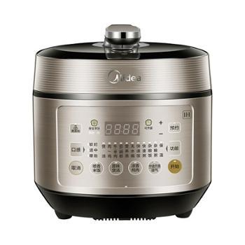 美的 智能预约锅双胆电压力锅 灰色 5L 1300W HS5059P