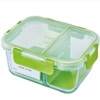 康宁 玻璃分隔保鲜盒长方形2分格1000ML SN-EFFD1000RC2/SN