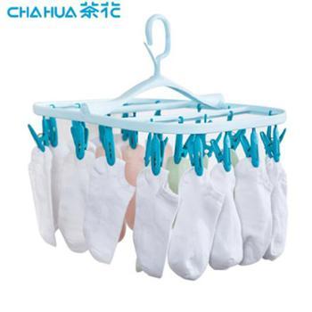茶花折叠晾衣架(16夹+2夹子)蓝色粉色C07009