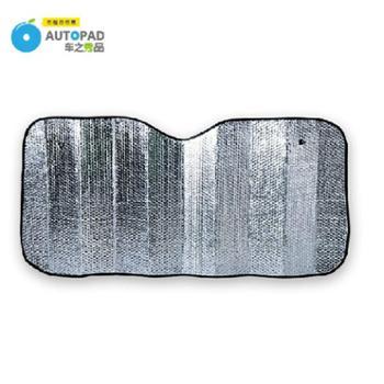 车之秀品 遮阳挡 夏季铝箔汽车通用防晒板 遮阳板
