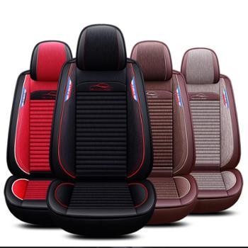 车之秀品XD1818四季通用透气亚麻全包围汽车座套座垫1
