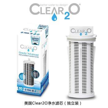 可滤美Clear2O滤水壶滤芯纳米电晶膜5级过滤重力滤水壶过滤水壶