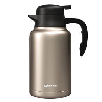 天喜智能温显保温壶大容量家用不锈钢保温瓶