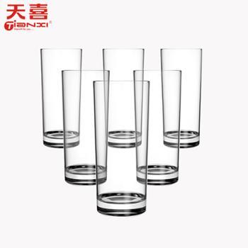 天喜家用玻璃杯子喝水杯茶杯牛奶杯250ml