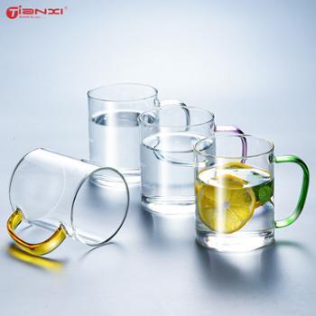 天喜家用水杯玻璃杯茶杯四只装
