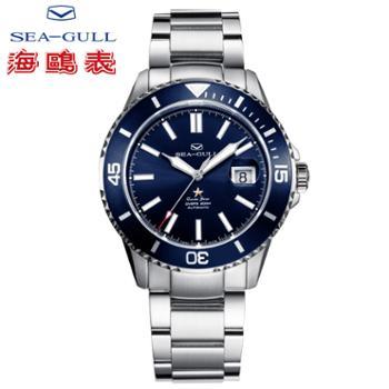 海鸥手表自动机械腕表男女时尚商务表自动手动机械表