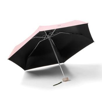 好天气胶囊五折太阳伞H20001C