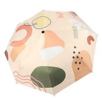 清流全自动防晒防紫外线太阳伞MLD1002-3