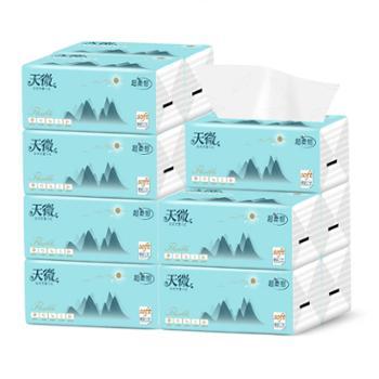 天微家用抽纸白色卫生纸巾12包装