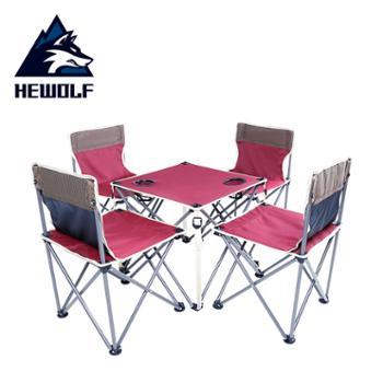 公狼折叠桌椅套装5件套