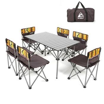 公狼户外折叠桌椅套装便携式野炊餐桌子7件套