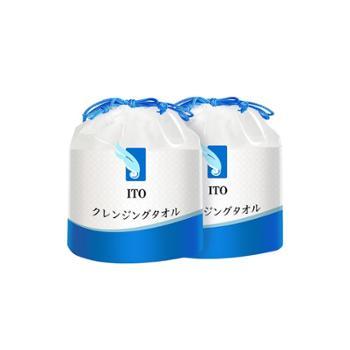 ITO日本ITO干湿两用洗脸巾二包装