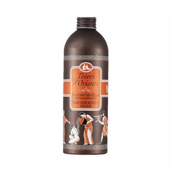 意大利原装进口东方宝石水润嫩肤沐浴乳500ml香水型进口香氛沐浴露