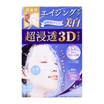 【日本进口】肌美精深层浸透3D面膜超保湿1盒