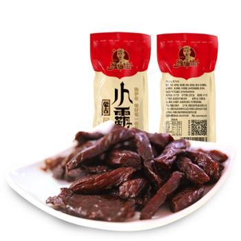 独伊佳风干牛肉干内蒙古特产小霸王250g