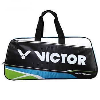 胜利VICTOR威克多维克多BR 9602十二支装羽毛球