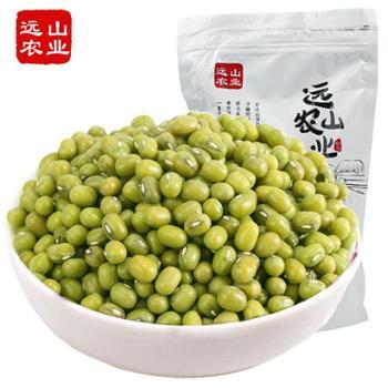 远山农业 绿豆 500g*1袋