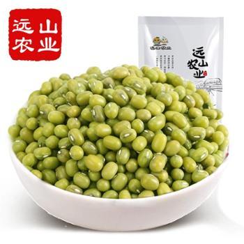 远山农业农家绿豆500g*2袋