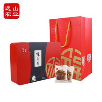 远山农业甄选铁盒桂圆肉500g