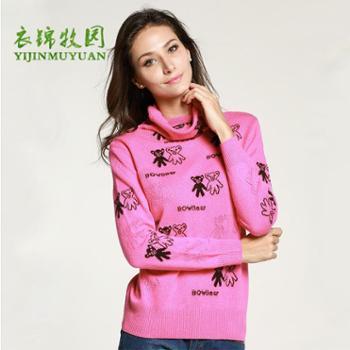 衣锦牧园新款山羊绒小熊图案可爱气质修身羊绒衫毛衣