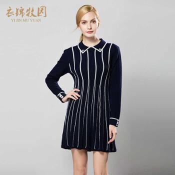 韩版时尚小翻领羊绒衫女中长款套头显瘦女式高腰毛衣裙针织打底裙