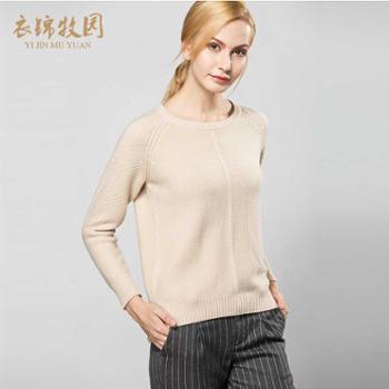 新款韩版女式套头羊绒衫纯色保暖大码打底毛衣女针织衫定制