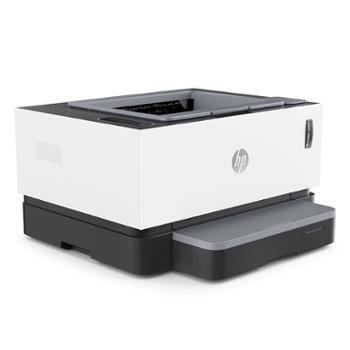 惠普(HP)打印机NS1020智能闪充A4黑白激光打印机