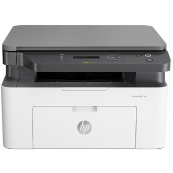 惠普(HP)LaserMFP131a锐系列新品激光多功能一体机打印/复印/扫描