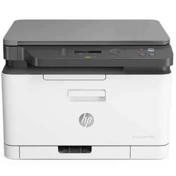 【惠普/HP】A4彩印激光打印机复印扫描多功能一体机M178nw
