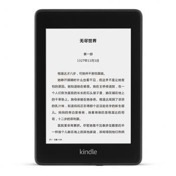 Kindlepaperwhite电子书阅读器电纸书墨水屏经典版第四代32G6英寸wifi