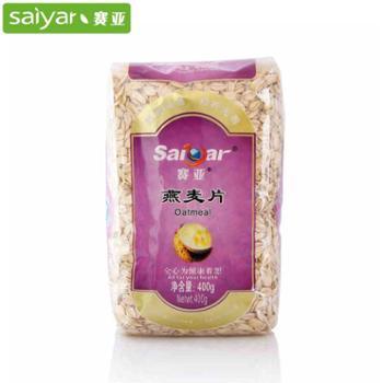 赛亚燕麦片400g*6袋 共2.4kg