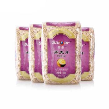 赛亚 燕麦片 400gX4袋共1600g 生燕麦片
